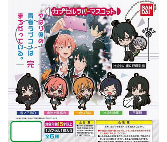 Full Set My Youth Romantic Comedy Is Wrong as I Expected Capsule Rubber Mascot