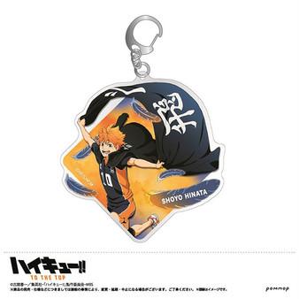 Haikyuu!! Acrylic Keychain (Shoyo Hinata) - POMMOP