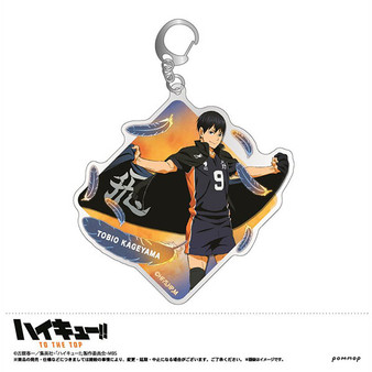 Haikyuu!! Acrylic Keychain (Tobio Kageyama) - POMMOP