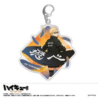 Haikyuu!! Acrylic Keychain (Kei Tsukishima) - POMMOP