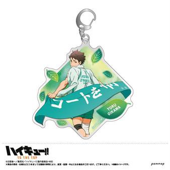 Haikyuu!! Acrylic Keychain (Toru Oikawa) - POMMOP