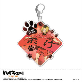 Haikyuu!! Acrylic Keychain (Kenma Kozume) - POMMOP