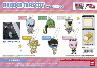 (FULL BOX) JoJo's Pitter-Patter Pop Diamond Is Unbreakable Rubber Mascot Stand ver. Trading Toy - Bandai