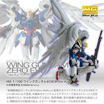 Gundam Wing Endless Waltz MG 1/100 Wing Gundam Zero EW Ver.Ka Plastic Model Kit
