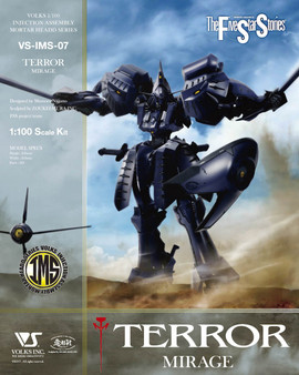 The Five Star Stories IMS TERROR MIRAGE 1/100 PLASTIC INJECTION KIT