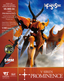 The Five Star Stories IMS V SIREN [PROMINENCE] 1/100 PLASTIC INJECTION KIT