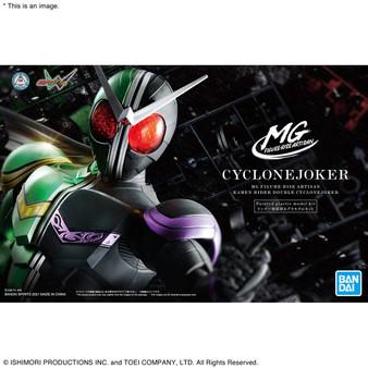 MG Figure-Rise Artisan Kamen Rider Double Cyclone Joker - Kamen Rider W Bandai