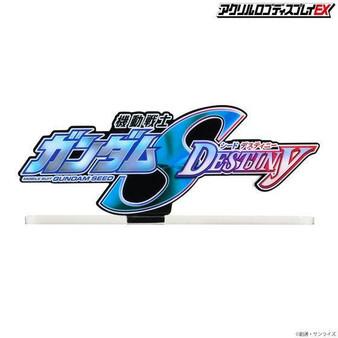 "Gundam Seed Destiny ""Gundam"", Bandai Logo Display Plastic Model Kit"