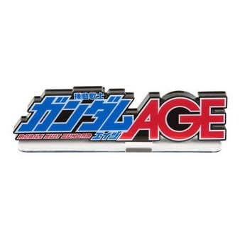 "Mobile Suit Gundam AGE (Large) ""Gundam"", Bandai Logo Display Plastic Model Kit"