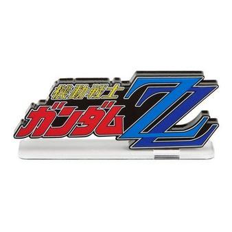"Mobile Suit Gundam ZZ (Large) ""Gundam"", Bandai Logo Display Plastic Model Kit"