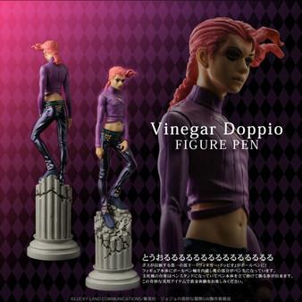 "Vinegar Doppio ""JoJo's Bizarre Adventure"" Sentinel Figure Pen DIMOLTO"