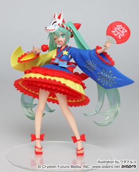 Hatsune Miku Figure 2nd Season ~Summer ver.~(re-sales)