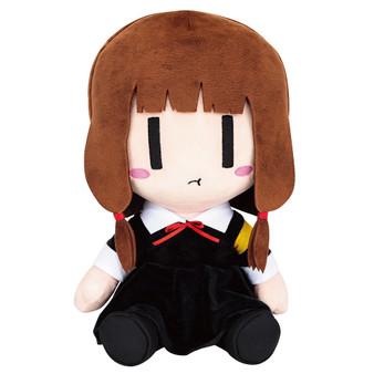 Kaguya-Sama: Love Is War Iino Miko Big Plush