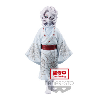 Demon Slayer: Kimetsu no Yaiba Figure-Demon Series-vol.2(B:Rui)