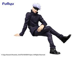 (Re-RUN) JUJUTSU KAISEN Noodle Stopper Figure-Satoru Gojo