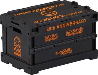 Nendoroid More Anniversary Container (Black)