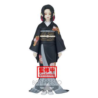 Demon Slayer  Kimetsu no Yaiba Figure-Demon Series- vol.5(B Muzan Kibutsuji)