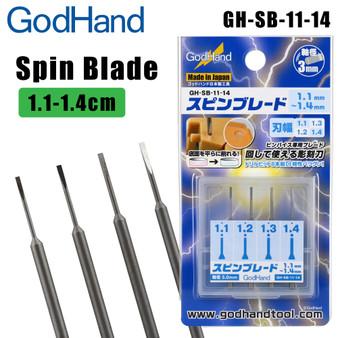 Spin Blade 1.1mm-1.4mm GH-SB-11-14 (set of 4)
