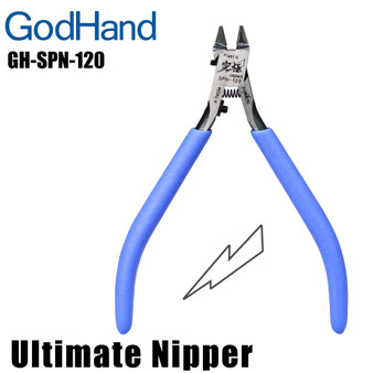 GODHAND Ultimate Nipper 5.0 GH-SPN-120 (for plastic only)