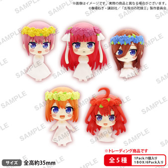 The Quintessential Quintuplets ff Collection figures