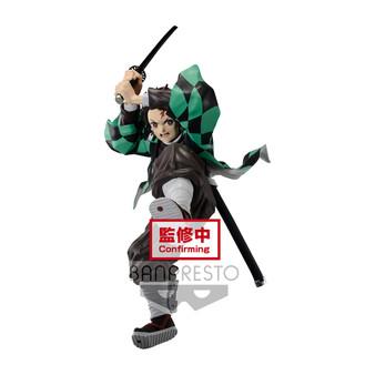 Demon Slayer  Kimetsu no Yaiba MAXIMATIC THE TANJIRO KAMADO II