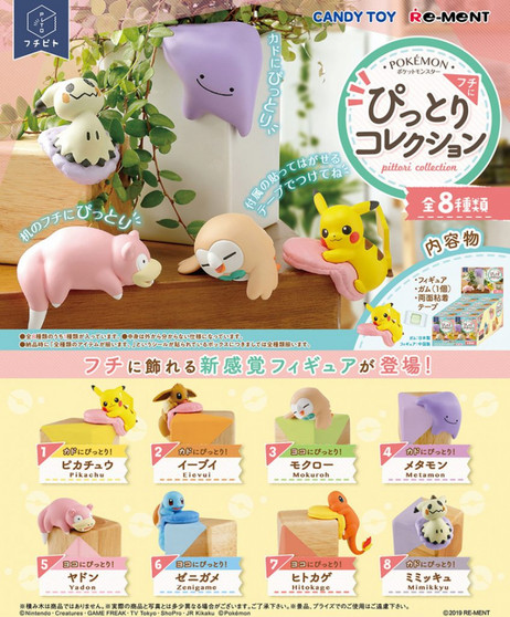 Pokemon Fuchipito Fuchi ni Pittori Collection Trading Candy Toy