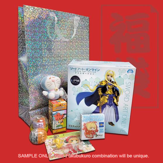 Fukubukuro Lucky Bag - FIGURE - (7x items) for $30 - Clearance