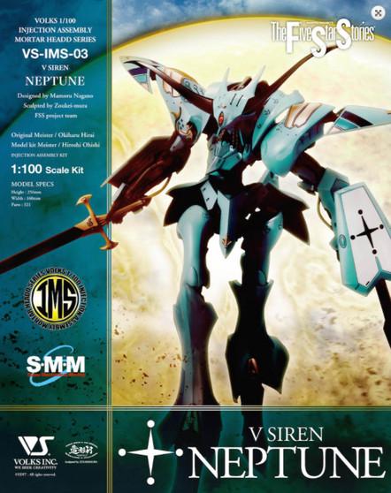 The Five Star Stories IMS V SIREN [NEPTUNE] 1/100 PLASTIC INJECTION KIT