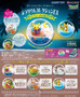 Pokemon Sun & Moon Terrarium Collection EX -Alola Region Vol.2 - Trading Candy Toy