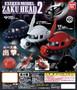 EXCEED MODEL ZAKU HEAD 2 plastic model kit - Mobile Suit Gundam Gashapon