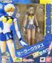Bandai SH Figuarts Sailor Uranus Action Figure from Sailor Moon