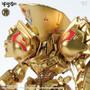 IMS THE KNIGHT OF GOLD =DELTA BERUNN 3007= 1/100 PLASTIC INJECTION KIT - Volks