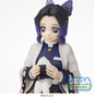 """Demon Slayer: Kimetsu no Yaiba PM Perching Figure """"Shinobu Kocho"""""""