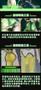SNAIL SHELL PHANTOM DEVIL MACHINE SERIES Phantom 001 HOTARU REVERSE CHANGE SET 1/12 Scale Action Figure