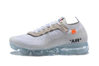 Nike Vapormax-1587769500