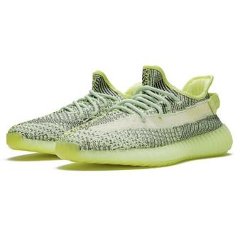 Adidas Yeezy Boost 350 V2 'Yeezreel Non-Reflective'