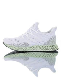 Adidas Futurecraft 4D-1587785741