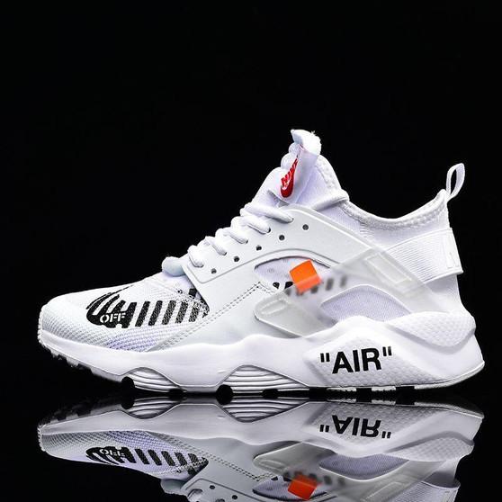 Nike Air Max Off White