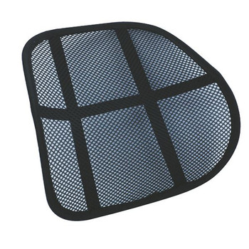 Q-Connect Mesh Back Support negro KF15413