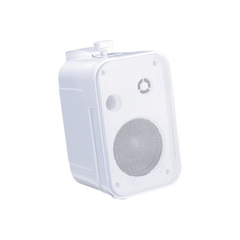 e-audio 6.5 2 Way Mini Speaker (8 Ohms 200 W)- B419