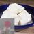 Creamy Vanilla Ice Cream Bubble Bath Bombs - Four Pack