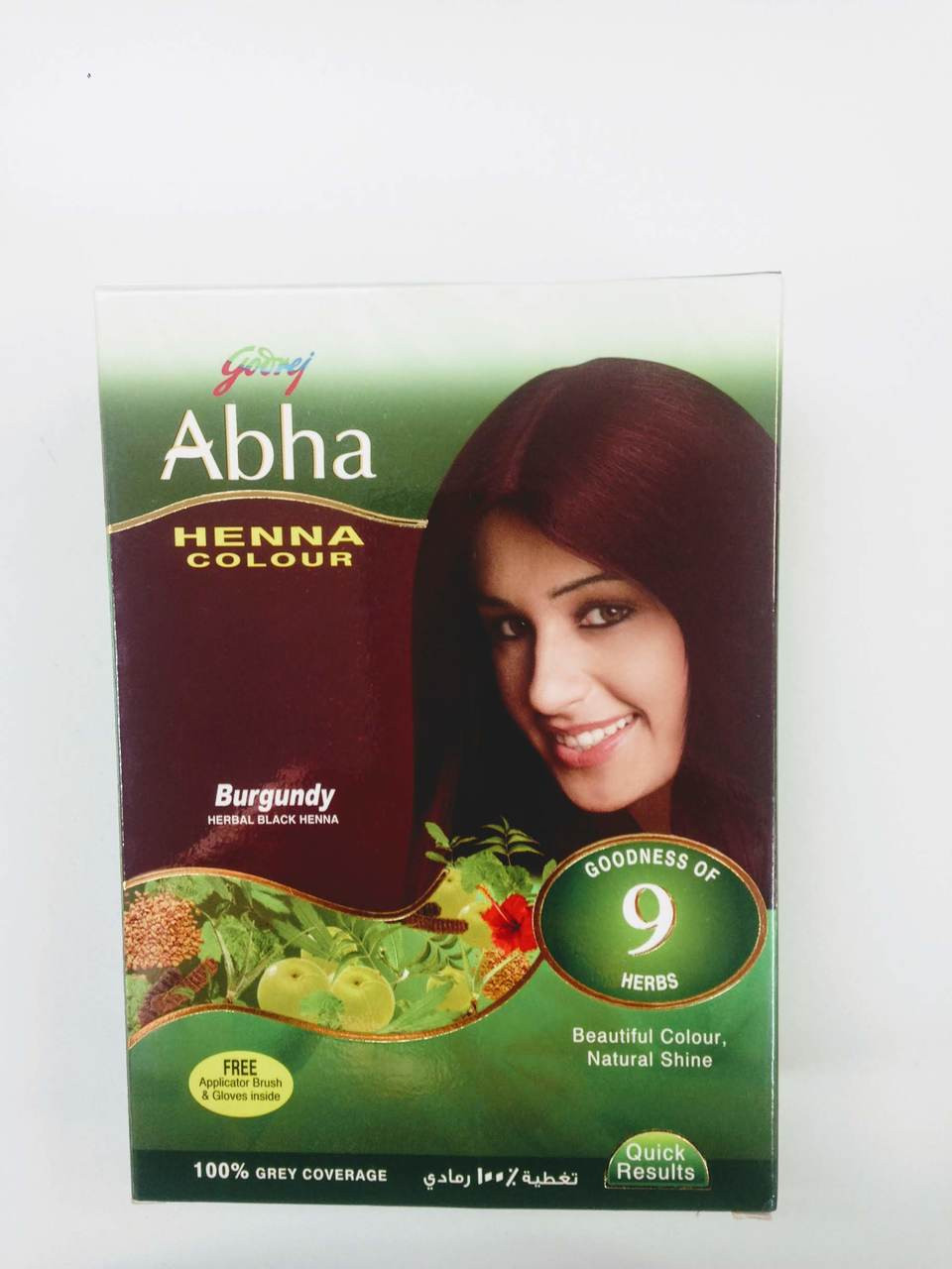 Godrej Natural Henna Herbal Burgundy Hair Colour 60g Spiceasia