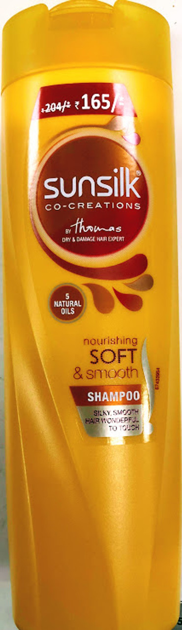Sunsilk Shampoo Yellow ( Soft & Smooth ) - 340ml