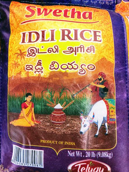 Swetha Idli Rice - 20lb