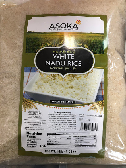Asoka White Nadu ( Muthu Samba ) Rice - 10lb