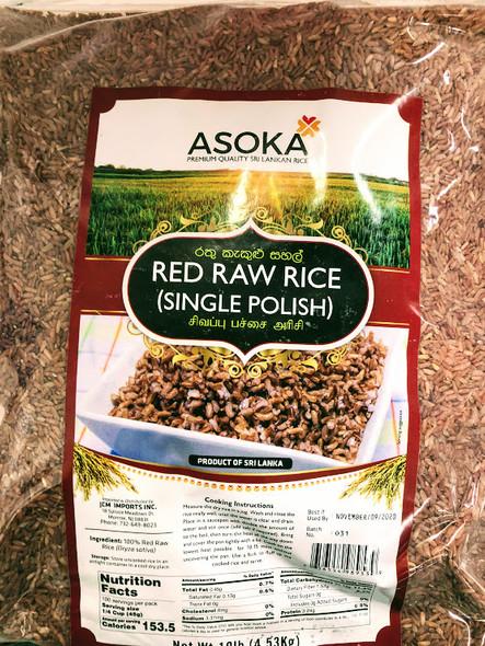 Asoka Red Raw Rice Dark ( Single Polish ) - 10lb