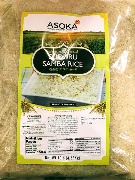 Asoka Suduru Samba Rice - 10lb