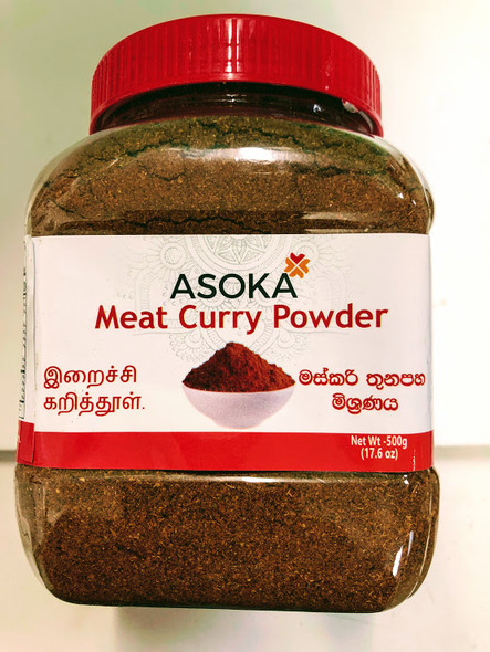 Asoka Meat Curry Powder -500g