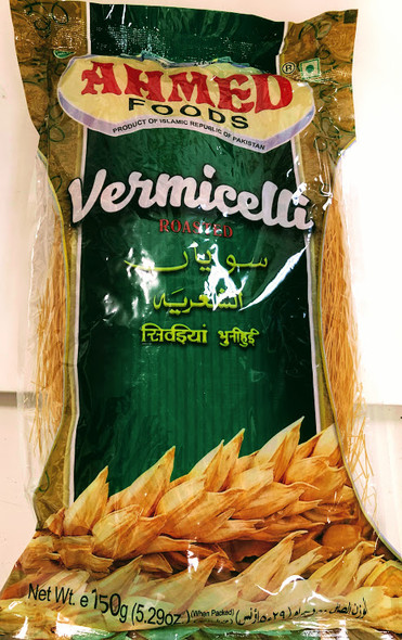 Ahmed Vermicelli -175g