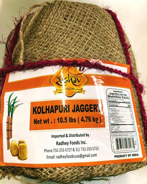 Dhanraj Kolhapuri Jaggery Gur - 10.5lb